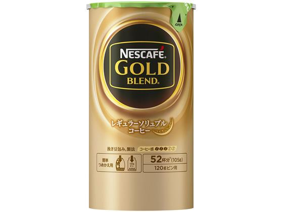 税込1万円以上で送料無料 ネスレ ネスカフェ 限定タイムセール エコシステムパック105g 保証 ゴールドブレンド