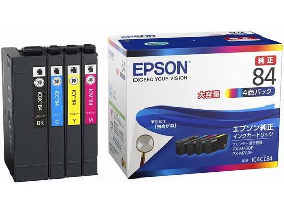 エプソン/インクカートリッジ 大容量 4色パック/IC4CL84