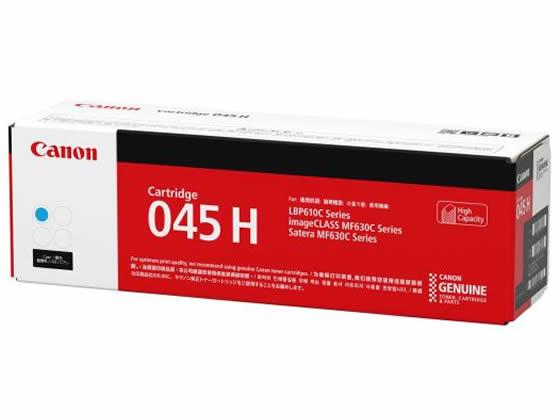 CANON/トナーカートリッジ045H シアン CRG-045HCYN/1245C003