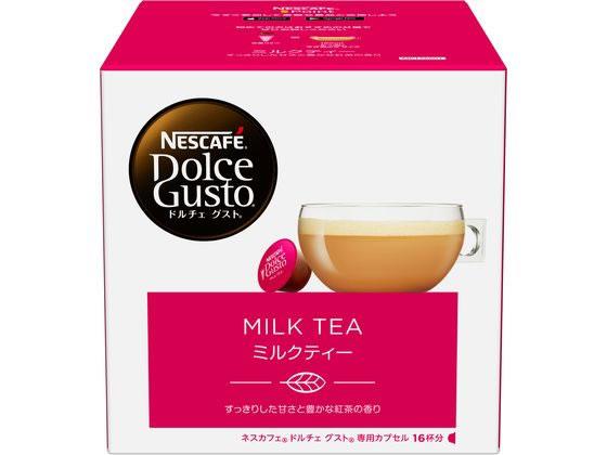 税込1万円以上で送料無料 ネスレ ネスカフェ ドルチェ ミルクティー 専用カプセル 16杯分 チープ 本物 グスト