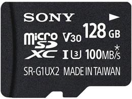ソニー/microSDXCメモリーカード 128GB Class10/SR-128UX2B