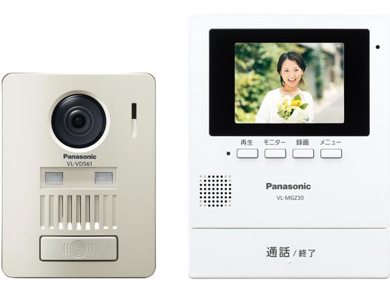 パナソニック/モニター壁掛け式ワイヤレステレビドアホン/VL-SGZ30