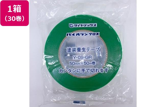 ダイヤテックス/パイオラン 塗装養生用 50mm*50m グリーン 30巻