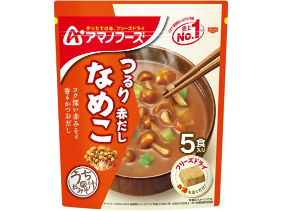 税込1万円以上で送料無料 価格 アマノフーズ 赤だしなめこ5食 ギフ_包装 うちのおみそ汁