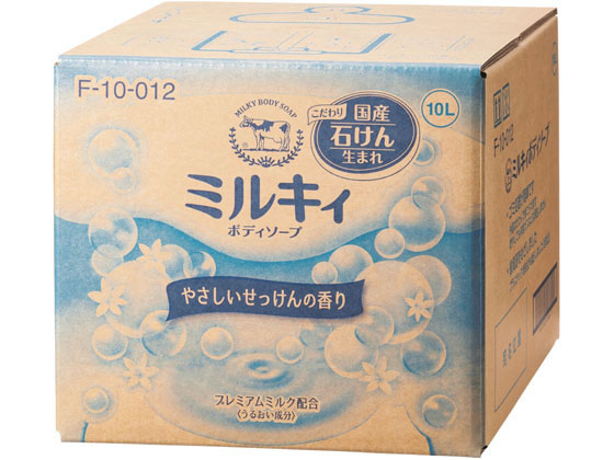 税込1万円以上で送料無料 バイソン 割引 ミルキィ 10L 279605 数量は多 ボディソープせっけんの香り