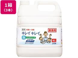 ライオンハイジーン/キレイキレイ薬用泡ハンドソープ プロ無香料 4L×3本