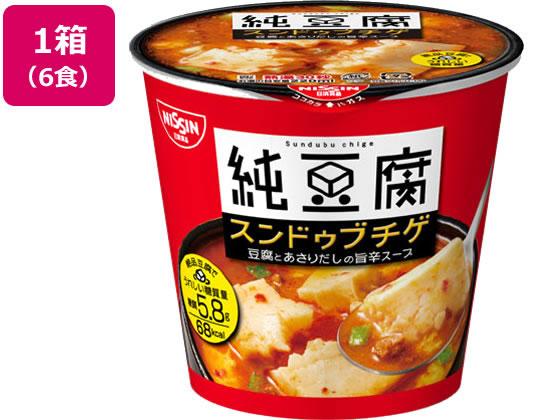 【税込1万円以上で送料無料】 日清食品/純豆腐 スンドゥブチゲスープ 17g×6食