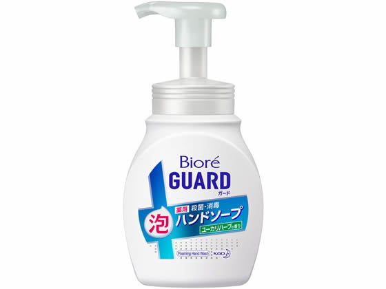チープ 税込1万円以上で送料無料 KAO ポンプ ビオレガード薬用泡ハンドソープユーカリハーブの香り 新色