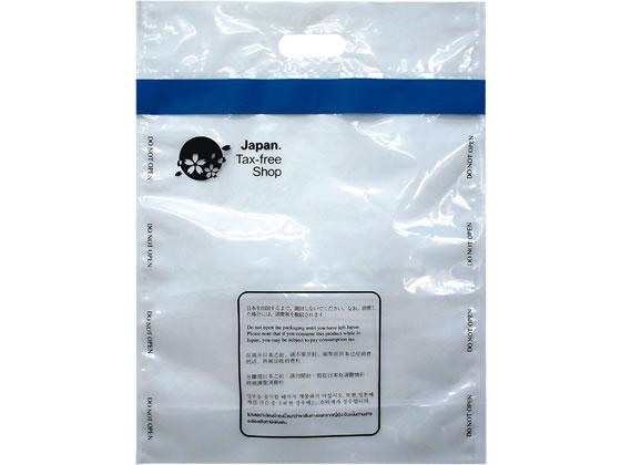 スーパーバッグ/丸抜き免税袋(中) 250枚/926600750