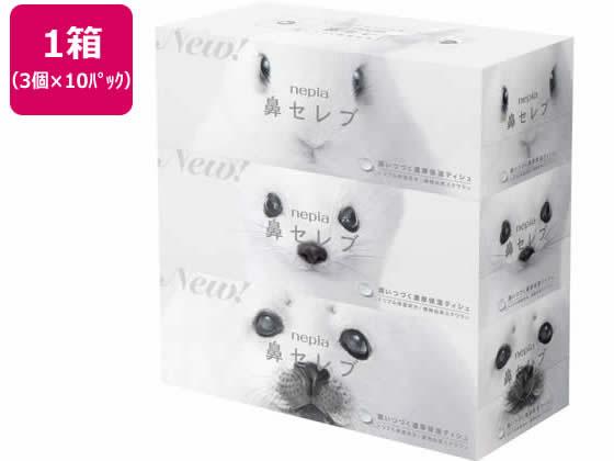 税込1万円以上で送料無料 王子ネピア 鼻セレブ 200組 値引き 日本正規代理店品 3個×10パック