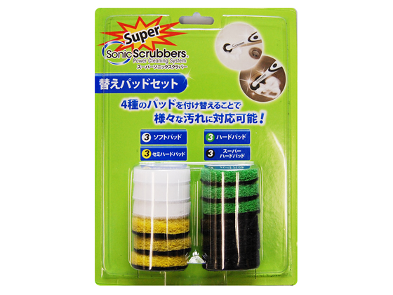 大決算セール 税込1万円以上で送料無料 JIC 入手困難 HARF-JP スーパーソニックスクラバー替えパッドセット