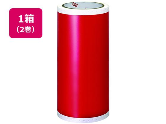 マックス/ビーポップ用カラーシート 屋外用 赤 2巻 SL-G203N2