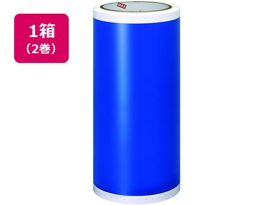 マックス/ビーポップ用カラーシート 屋外用 青 2巻 SL-G204N2