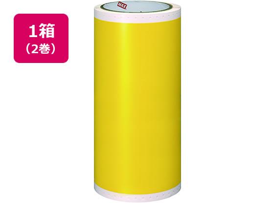 マックス/ビーポップ用カラーシート 屋外用 黄色 2巻 SL-G205N2