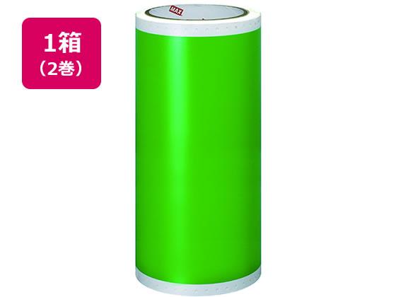 マックス/ビーポップ用カラーシート 屋外用 緑 2巻 SL-G206N2