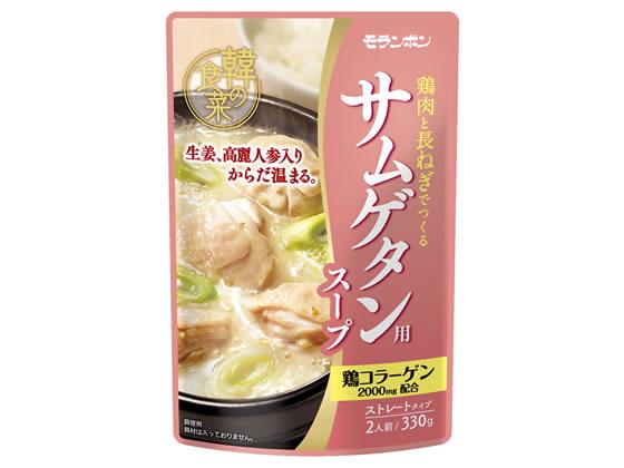 【税込1万円以上で送料無料】 モランボン/韓の食菜 サムゲタン用スープ 330g/20202160