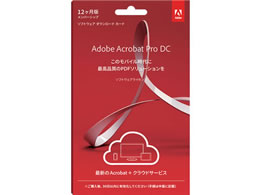 【納期約12日】【税込1万円以上で送料無料】 Adobe/Acrobat Pro 日本語 SUBS1年 LiveCard/65294751