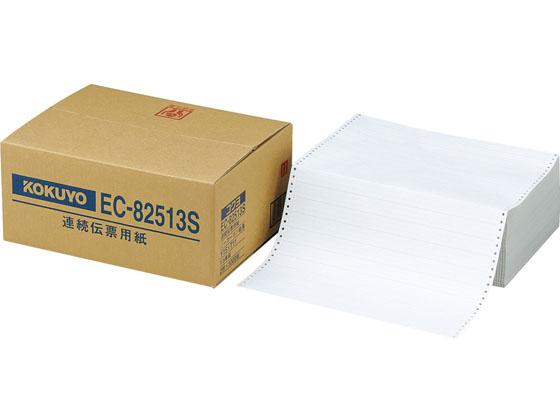 コクヨ/連伝用紙1/3単線15×11 2P 1000枚×2/EC-82513S