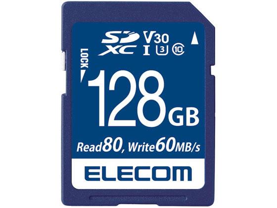 税込1万円以上で送料無料 エレコム SDXCカード データ復旧サービス付128GB ☆国内最安値に挑戦☆ 高級 MF-FS128GU13V3R