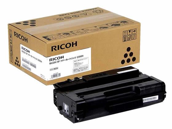 リコー/RICOH SP トナーカートリッジ 2300H/513828