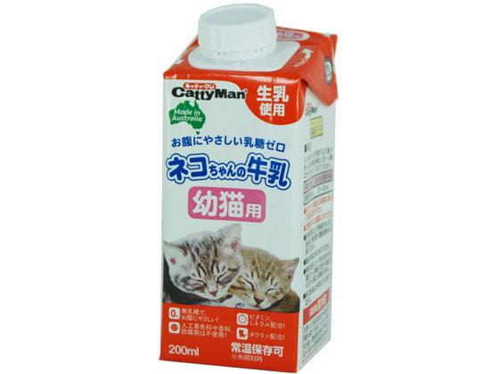 お取り寄せ 税込1万円以上で送料無料 激安通販専門店 ドギーマンハヤシ ネコちゃんの牛乳 200ml 永遠の定番 幼猫用