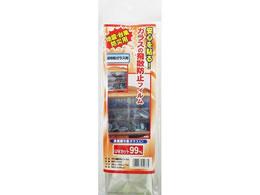 WAKI/ガラスの飛散防止フィルム 透明板ガラス用 32*185cm 20個