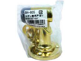 WAKI/ステン兼用戸当り S1013ゴールド 3797800 5個/BH-805