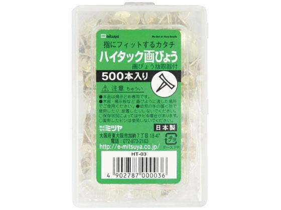 ミツヤ/ハイタック画鋲 500本×5/HT-03