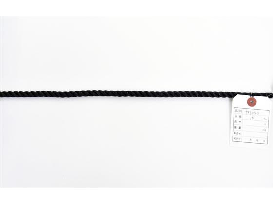 紺屋商事/PEロープ 黒/60011115 8mm×200m