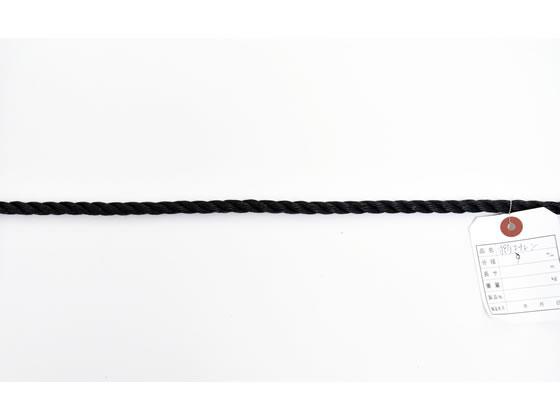 【お取り寄せ】紺屋商事/PEロープ 9mm×200m 黒/60011116