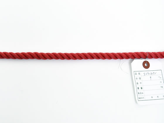 赤 紺屋商事/カラーエステルロープ 9mm×200m巻/60011652