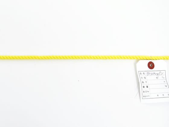 黄色 紺屋商事/カラーエステルロープ 5mm×200m巻/60011662