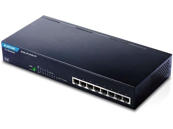 エレコム/100BASE-TX対応PoEスイッチングハブ 8P/EHB-UF2A08-PF
