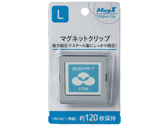 【税込1万円以上で送料無料】 マグエックス/マグネットクリップL/MPS-L
