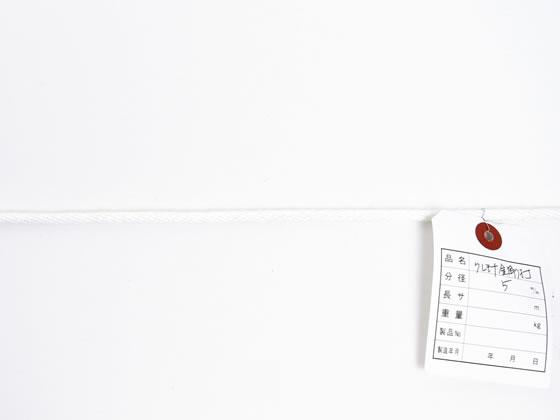 【お取り寄せ】紺屋商事/クレモナ金剛打ロープ 5mm×300m/60011298