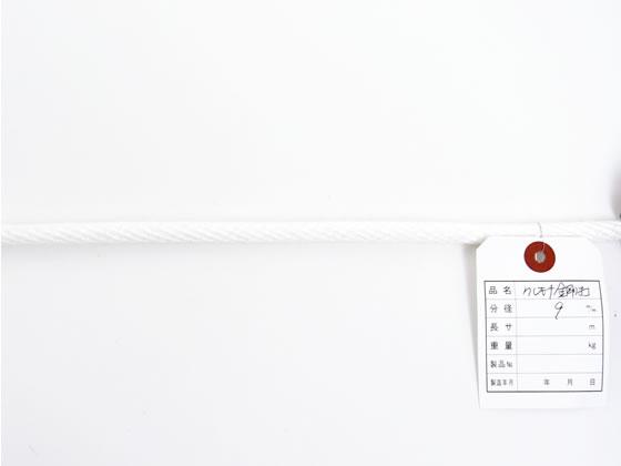 1着でも送料無料 紺屋商事/クレモナ金剛打ロープ 9mm×300m/60011302, タチバナマチ 684d824c
