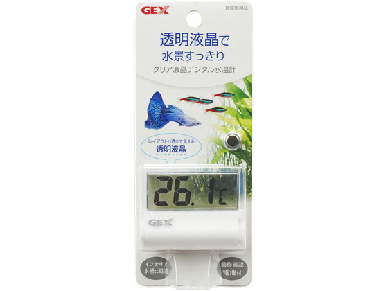 お取り寄せ 税込1万円以上で送料無料 ジェックス 水温計 デジタル 新商品 在庫あり クリア液晶