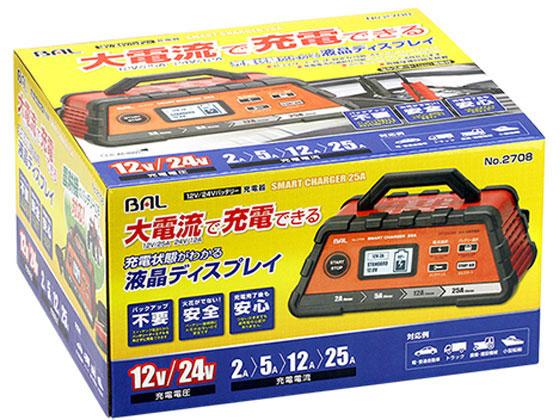 大橋産業/12/24Vバッテリー充電器SMART CHARGER25A/2708