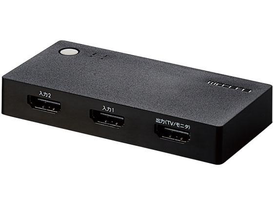 5☆好評 お取り寄せ 税込1万円以上で送料無料 エレコム 2入力1出力 セール特価品 DH-SWL2BK HDMI切替器