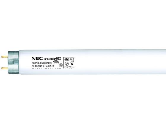 NEC/直管蛍光灯グロースタータ40W 昼白25本/FL40SSEX-N/37-X