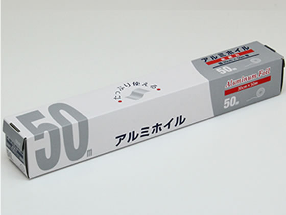 オザックス/アルミホイル 30cm×50m 20本 /00416489