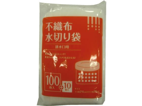 システムポリマー/不織布 排水口用 110枚×40袋/B-8