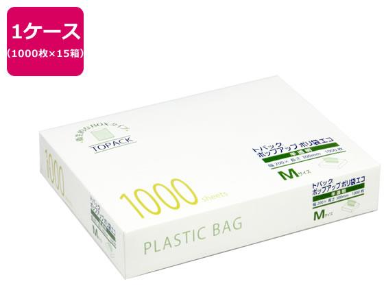 納期約6日 税込1万円以上で送料無料 休み オザックス 15000枚 00425880 日本メーカー新品 トパックポップアップポリ袋エコM