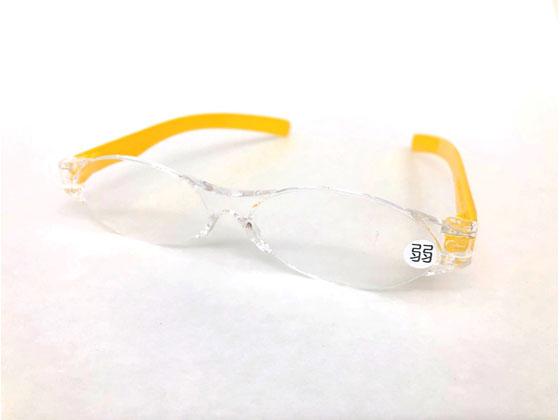 スマイル/老眼鏡 弱×30個/744281