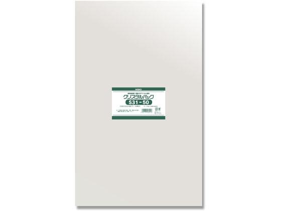 ヘイコー/クリスタルパックS 31-50 100枚×10袋