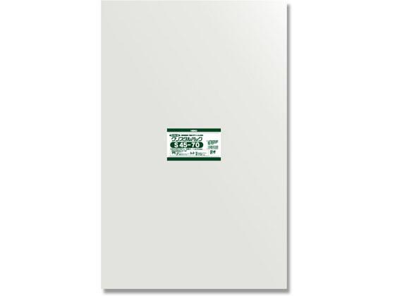 シモジマ/クリスタルパックS 45-70 50枚×20袋