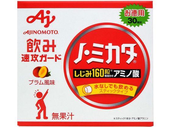 納期約3日 税込1万円以上で送料無料 お取り寄せ 味の素 メーカー在庫限り品 ノ 30本入 ミカタ 公式サイト 箱
