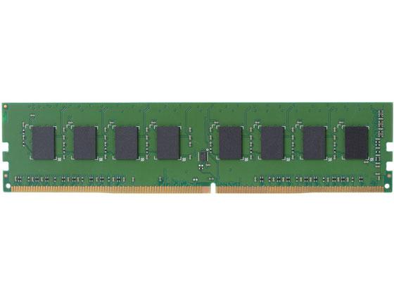 エレコム/メモリモジュール DDR4-2133 288pin 4GB/EW2133-4G/RO