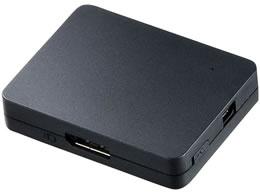 サンワサプライ/DisplayPort MSTハブ/AD-MST3DPHDV