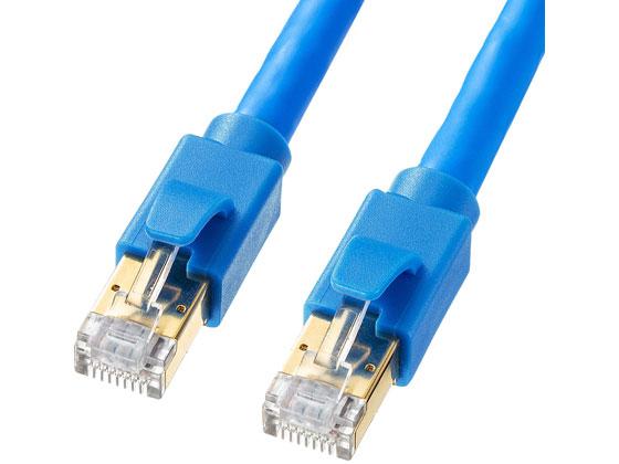 サンワサプライ/カテゴリ8 LANケーブル(ブルー・10m)/KB-T8-10BL
